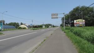 道央新道(国道337号線)