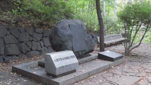 平岸林檎園記念歌碑(石川啄木)