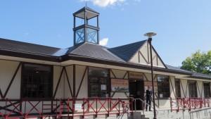 リリートレイン駅