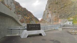 石碑とダム下流の岩肌