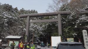 北海道神宮第三鳥居