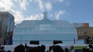 大氷像「台湾-旧台中駅」