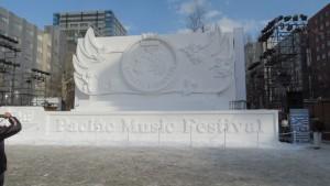 大雪像「バーンスタインが遺した音楽祭 Pacific Music Festival」