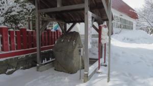 願石(札幌伏見稲荷神社)