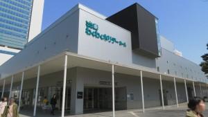 わくわくホリデーホール(札幌市民ホール)