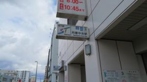 地下鉄月寒中央駅