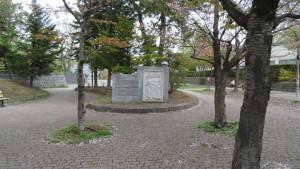 つきさっぷ中央公園