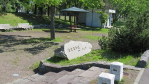 富丘東公園