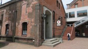 札幌開拓使麦酒醸造所見学館