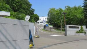 東海大学札幌キャンパス正門