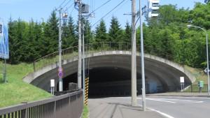 南沢トンネル