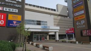 ラソラ札幌(旧イーアス札幌)