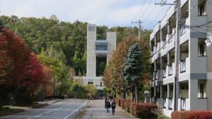 札幌市立大学芸術の森キャンパス