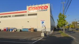 コストコ札幌倉庫店