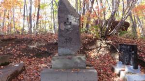 山之神石碑