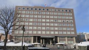 札幌高等裁判所