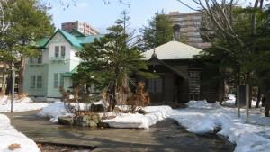 旧永山邸と旧三菱鉱業寮(永山記念公園)