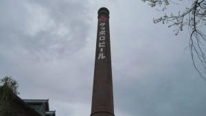 高さ50mの煙突