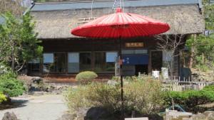 茶房「雪月風花」と野点傘