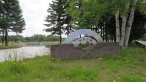 園名板「厚別公園」