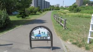 野津幌川緑地入口