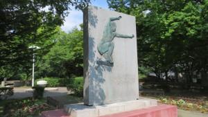 南部忠平顕彰碑