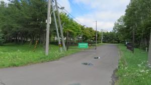 環状夢のグリーンベルト発祥記念の森入口