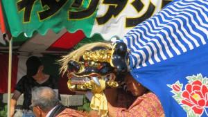 篠路獅子舞の獅子頭
