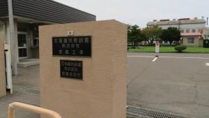 JR北海道苗穂工場出入口