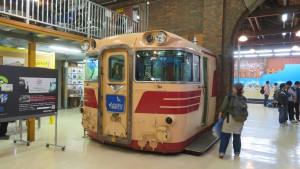 北海道初の特急気動車「おおぞら」