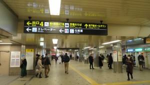 地下鉄すすきの駅構内