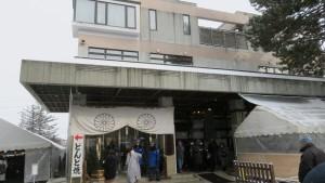 白石神社社務所