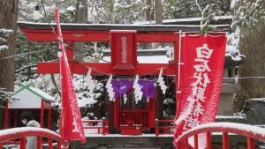 境内末社「白石伏見稲荷神社」