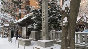 社号標「三吉神社」