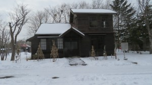 旧有島家住宅