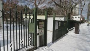 植物園東門(温室入口)