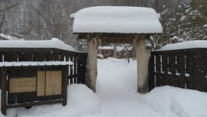 「心の里定山」入口