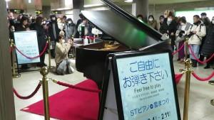 STピアノイン雪まつり