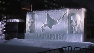 2丁目 中雪像「ARゴールデンカムイ」