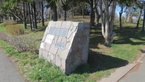 園名板「伏古公園」