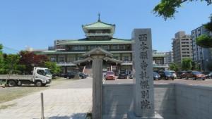 西本願寺札幌別院