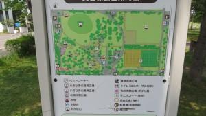 美香保公園案内図