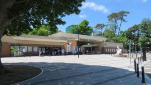 円山動物園正門入口