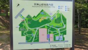 天神山緑地案内図