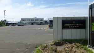 中央バス白石営業所