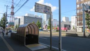 地下鉄バスセンター前駅