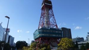 テレビ塔を望む