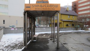 ロープウェイシャトルバス乗り場