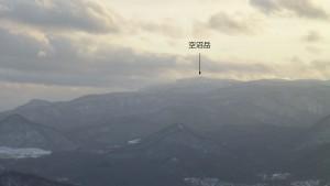 山頂から空沼岳を望む