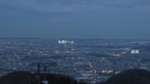 薄暮の街並み(西岡、札幌ドーム方面)
